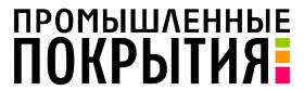 ruvisalabprompokr-1-l-280x280